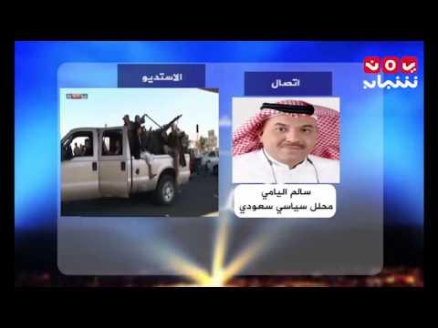حديث المساء 2 ماوراء هستيريا المخلوع صالح ؟!! مع عبدالهادي العزعزي وسالم اليامي 25-2-2017
