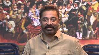 Kamal Haasan about Srimanthudu - idlebrain.com - IDLEBRAINLIVE