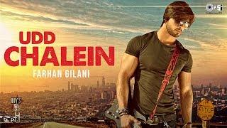 Udd Chalein Song Video - Farhan Gilani | Atif Ali | New Hindi Songs 2018 - TIPSMUSIC