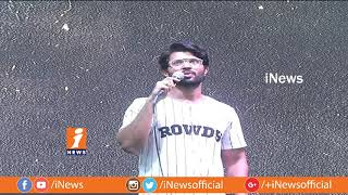 Vijay Devarakonda's Auctions His Filmfare Award For 25 lakhs | Rowdy Wear Launch | iNews - INEWS