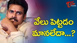 Pawan Kalyan to Remake Another Film #FilmGossips - TELUGUONE