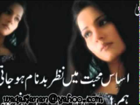 new Qarara rasha female sing pashto song