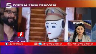 5 Minutes Fast News @6PM (20- 02- 2019) |  iNews - INEWS