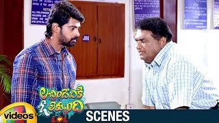 Lacchimdeviki O Lekkundi Movie Scenes | Naveen Chandra and Jaya Prakash Reddy Plan Works Out - MANGOVIDEOS