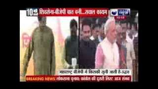 Narendra Modi reassures Uddhav Thackeray on alliance - ITVNEWSINDIA