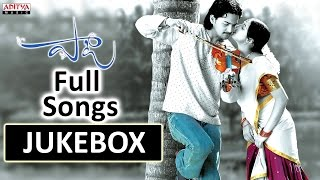 Paata (పాట) Telugu Movie Songs Jukebox || Madhusudhan,Poonam Singar - ADITYAMUSIC
