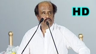 Vikramasimha Movie Audio Launch || Rajinikanth || Deepika Padukone || 04 - TELUGUONE
