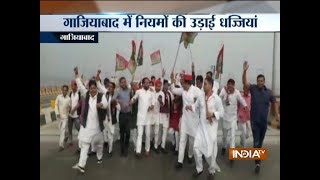 Samajwadi Party workers inaugurates newly built road in Ghaziabad - INDIATV