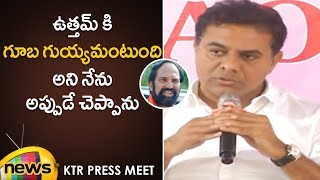 KTR Comments On Uttam Kumar Reddy Over Congress Defeat | KTR Latest Press Meet | Mango News - MANGONEWS