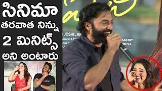 Hero Navdeep Funny Speech At Next Enti Movie Trailer Launch | TFPC - TFPC