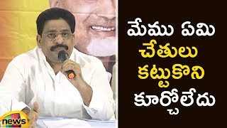 TDP MLC Buddha Venkanna Press Meet | Venkanna Says YS Jagan and KCR Playing Under PM Modi Rule - MANGONEWS