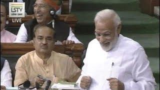 न संख्या है, न बहुमत है, फिर भी सदन में प्रस्ताव : पीएम मोदी - NDTVINDIA