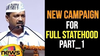 Arvind Kejriwal Launches Campaign for Full Statehood for Delhi | Delhi Latest Updates | Mango News - MANGONEWS