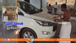 Yadadri Temple Pooja Tickets Price Hikes | Devotees Upset On Temple Officials | iNews - INEWS