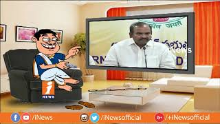 Dada Counter To Prathipati Pulla Rao Over His Reaction on YCP Book on Babu | Pin Counter | iNews - INEWS