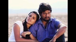 A - Latest Telugu Short Film Trailer    Directed by Chennu - YOUTUBE