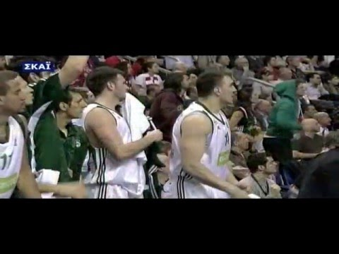 Panathinaikos Triple Crown 2008/2009 HD Amazing