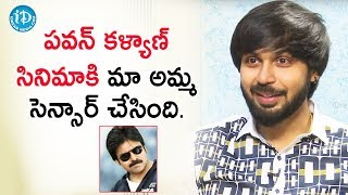 Pawan Kalyan Movie Interesting Facts - Actor Maanas | Talking Movies With iDream | Deeksha Sid - IDREAMMOVIES