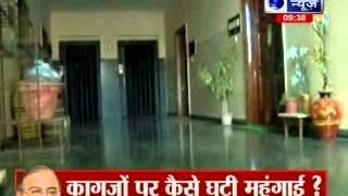Ardh-Satya Rana Yashwant: Tara Sehdeo Love-Jihad case - ITVNEWSINDIA