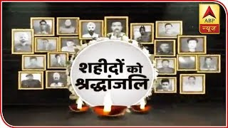 ABP News Pays Tribute To Martyrs Of Pulwama Terror Attack | ABP News - ABPNEWSTV