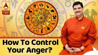 Guruji With Pawan Sinha: How To Control Your Anger? | ABP News - ABPNEWSTV