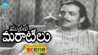 Mugguru Maratilu Movie Scenes - ANR And His Brothers Plans To Share His Father's Property    ANR - IDREAMMOVIES