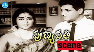 Punyavathi Movie Scenes - NTR Invites Krishna Kumari To His House || S V Ranga Rao - IDREAMMOVIES