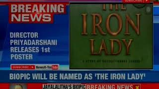 J Jayalalitha's biopic to be titled 'The Iron Lady', director AR Murugadoss releases 1st poster - NEWSXLIVE