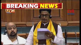 TDP MP Murali Mohan Speech On The Supplementary Demands for Grants | CVR News - CVRNEWSOFFICIAL
