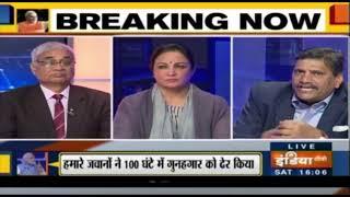आतंक की फैक्ट्री Pakistan पर ताला, क्या सिर्फ Modi है तो ही मुमकिन है ? - INDIATV