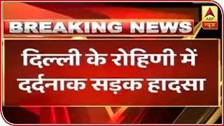 3 dead in road accident in Delhi's Rohini - ABPNEWSTV