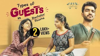 Types Of Guests In Bachelor Rooms || 2018 Latest Telugu Comedy Video || Thopudu Bandi - YOUTUBE