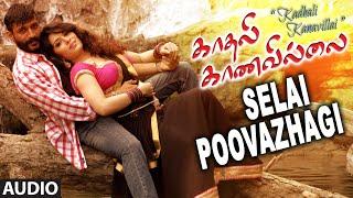 Selai Poovazhagi Full Audio Song || Kadhali Kanavillai || Kishore, Harthika - LAHARIMUSIC