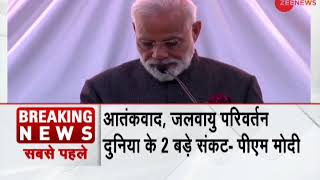 PM Modi's speech at the unveiling of bust of Mahatma Gandhi in Seoul - ZEENEWS