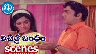 Vichitra Bandham Scenes - Nageshwara Rao Rape Attempting On Vani Sri - Nageshwara Rao - IDREAMMOVIES