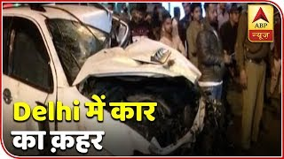 Two die as car collides with three vehicles in Delhi - ABPNEWSTV