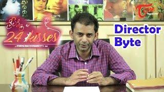 24 Kisses Telugu Movie | Director Ayodhya Kumar Byte - TELUGUONE