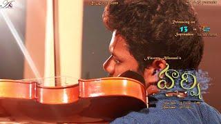 Harshi || New Telugu shortfilm || By Naveen allasani - YOUTUBE