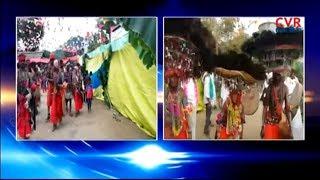 Tribals celebrate Dandari-Gussadi festival | Adilabad District | CVR News - CVRNEWSOFFICIAL