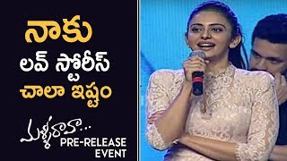 Actress Rakul Preet Singh Cute Speech @ Malli Raava Movie Pre Release Event | TFPC - TFPC
