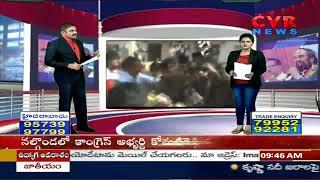 గజ్వేల్లో గులాబీ బాస్ జోరు..కేసీఆర్ అధిక్యం|KCR Lead in Gajwel | War One Side In Telangana Election - CVRNEWSOFFICIAL