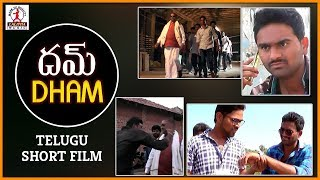 Dham Telugu Short Film | Superhit Telugu Short Film | Latest Short Films | Lalitha Creations - YOUTUBE