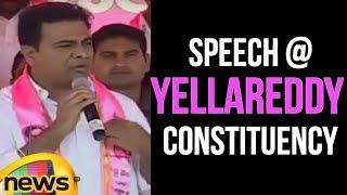 KTR Speech at Yellareddy Constituency | KTR About Water Reservoirs in Telangana | Mango News - MANGONEWS