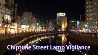 Royalty Free :Chiptune Street Lamp Vigilance