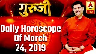 Daily Horoscope of March 24, 2019 - ABPNEWSTV