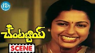 Chantabbai Movie Scenes - Chiranjeevi Doubts Raavi Kondala Rao || Suhasini || Jandhyala - IDREAMMOVIES
