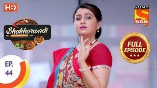 Bhakharwadi - Ep 44 - Full Episode - 11th April, 2019 - SABTV