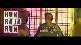 Run Raja Run || Telugu New Short film 2019 || Directed By Prashanth Varma Darling - YOUTUBE