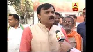 UP RS Polls: BJP Minister G. V. L. Narasimha Rao says BJP is already a winner as it has re - ABPNEWSTV