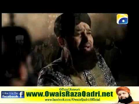 Tajdar-e-Haram Complete - Owais Raza Qadri - Latest Album Salam Alik Ya Nabi 2011
